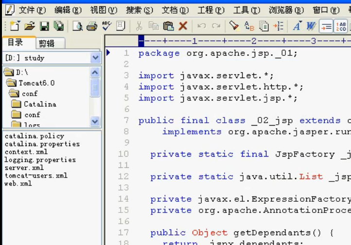 孔浩老师教你jsp程序设计方法视频教程 - 编程视频